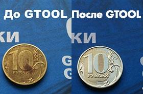 Полировка монет ручная. Технология GTOOL.
