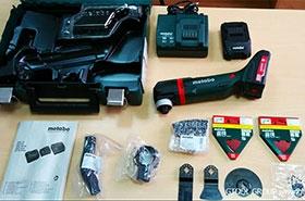 Metabo Multitool MT 18 LTX - фотообзор осциллирующего инструмента от METABO.