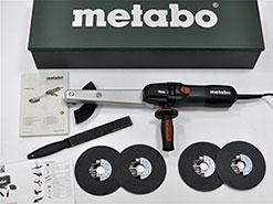 Metabo KNSE 9-150. Машина для обработки труднодоступных мест. Фотообзор.