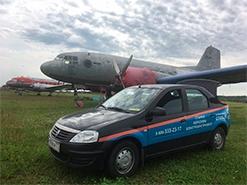 Полировка Алюминия. Винт самолета ИЛ-14