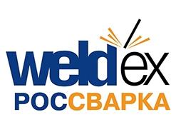 Weldex 2018. Фотообзор