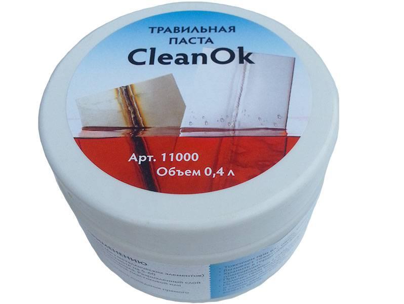 фото Травильная паста CleanOk