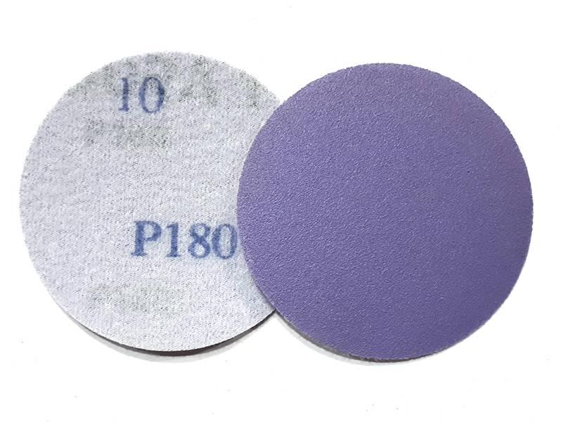 фото Шлифовальный круг Bora-1 d75, на липучке, зерно P180, уп-ка 10шт