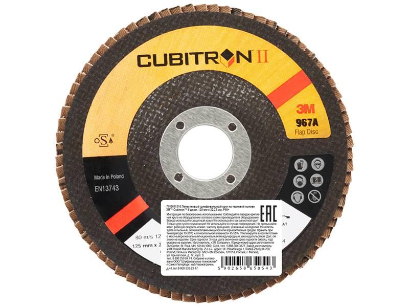 фото 3M™ Cubitron™ Торцевой Лепестковый Шлифовальный Круг 967A, конический, 125х22мм, P40