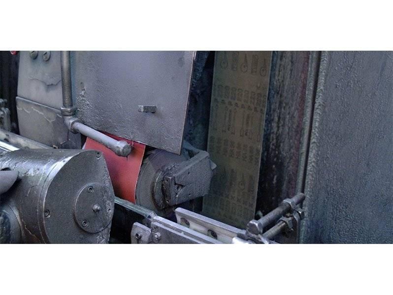 фото Шлифовальная лента 75х2000 мм, зерно MED, 4шт