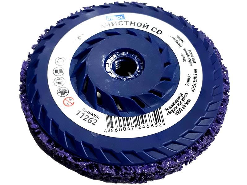 фото Зачистной круг GTOOL CD фиолетовый 125*15*M14