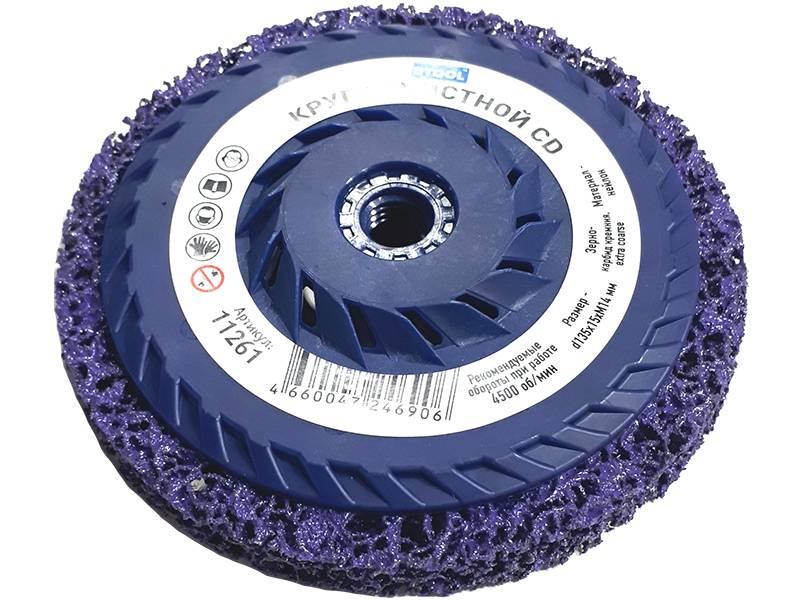 фото Зачистной круг GTOOL CD фиолетовый 135*15*M14