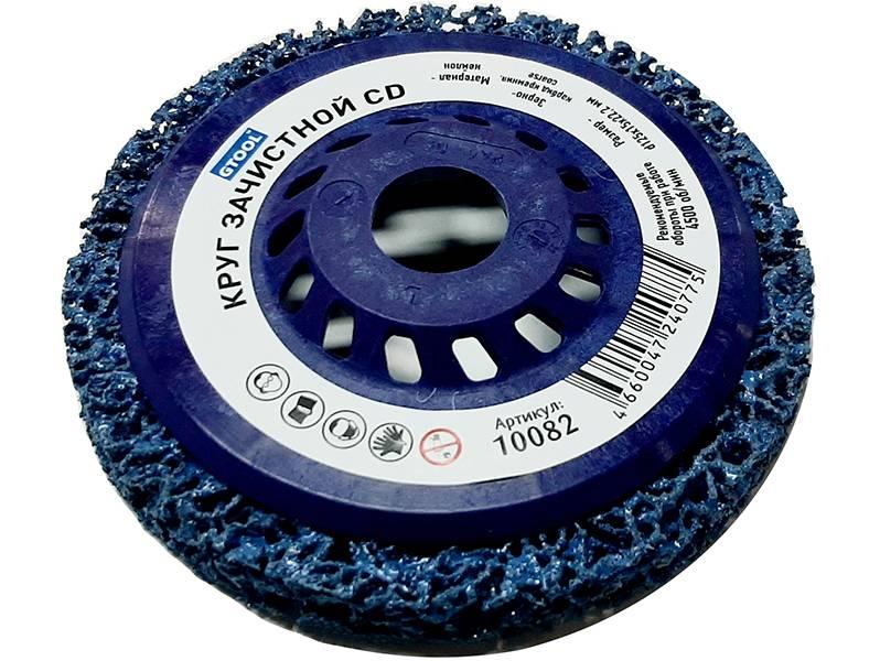 фото Зачистной круг GTOOL CD синий 125x15x22,2мм