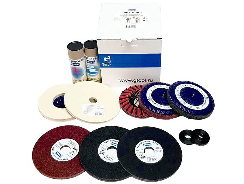 фото INOX-Mini 2 профессиональный набор для обработки нержавеющих сталей