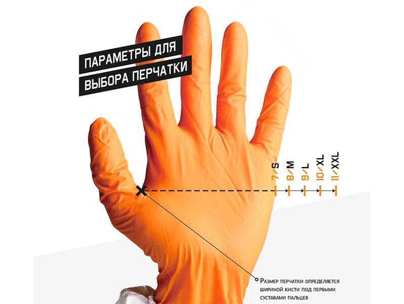 фото Перчатки виброзащитные Jeta Safety JAV01, размер XL