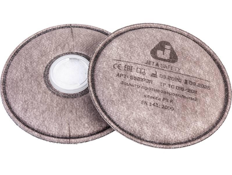 фото Фильтр для масок противоаэрозольный угольный P3 Jeta Safety 5521, 2шт