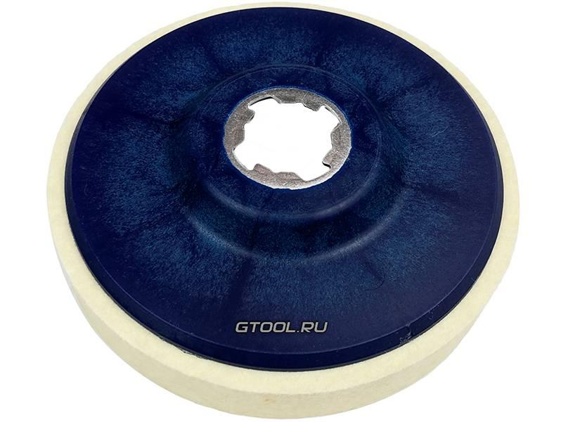 фото Круг торцевой полировальный войлочный X-LOCK 125*20мм, 0,4г/см3