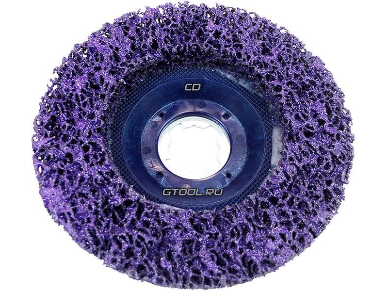 фото Зачистной круг X-LOCK CD фиолетовый 125*15мм