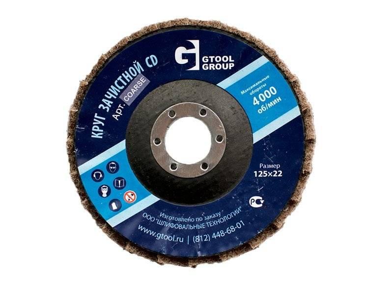 фото Круг лепестковый торцевой нетканый GTOOL d125, зерно Coarse (P60-80)
