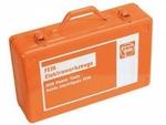 фото Инструментальные чемоданчики (390х210х140)