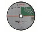фото Отрезной круг прямой Bosch Standard for Stone, d230мм