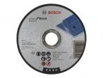 фото Отрезные Bosch Expert for Metall прямой 125х16х22мм 25шт