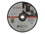 фото выпуклый Bosch Expert for Inox d230мм