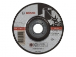 фото выпуклый Bosch Expert for Inox d125мм