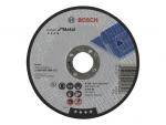 фото Отрезной круг прямой Bosch Expert for Metal 125х2,5х22,23мм, 25шт