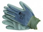 фото Защитные перчатки 63512